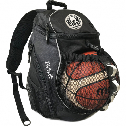 Stenungsunds Basketryggsäck i gruppen KLUBBSHOP / STENUNGSUNDS BASKET hos 2WIN BASKETBUTIK (350070)