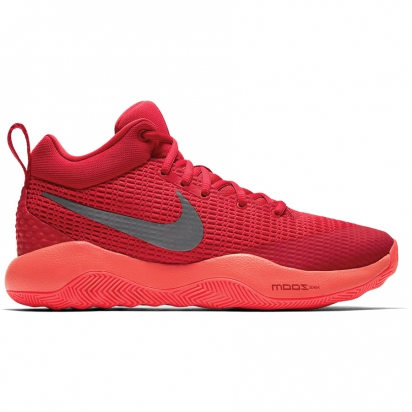 Nike Zoom Rev 2017 i gruppen BASKET / BASKETSKOR / Herr hos 2WIN BASKETBUTIK (852422-601)