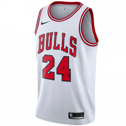 Bulls Swingman-Markkanen i gruppen BASKET / NBA / Swingman hos 2WIN BASKETBUTIK (864407-103)