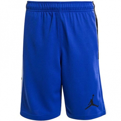 Jordan Rise Short Jr i gruppen BASKET / JORDAN / Junior hos 2WIN BASKETBUTIK (954863-U5H)