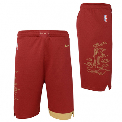 Rockets Short Swingman Jr i gruppen BASKET / BASKETKLÄDER JUNIOR / Shorts hos 2WIN BASKETBUTIK (EZ2B7BAYY-ROCKETS)