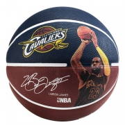 LeBron James-Cavaliers (5)