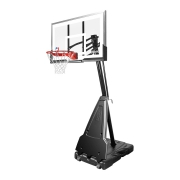 SPALDING NBA Platinum Lift