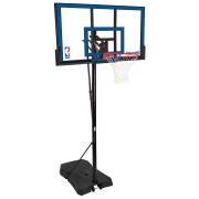 Spalding NBA Gametime