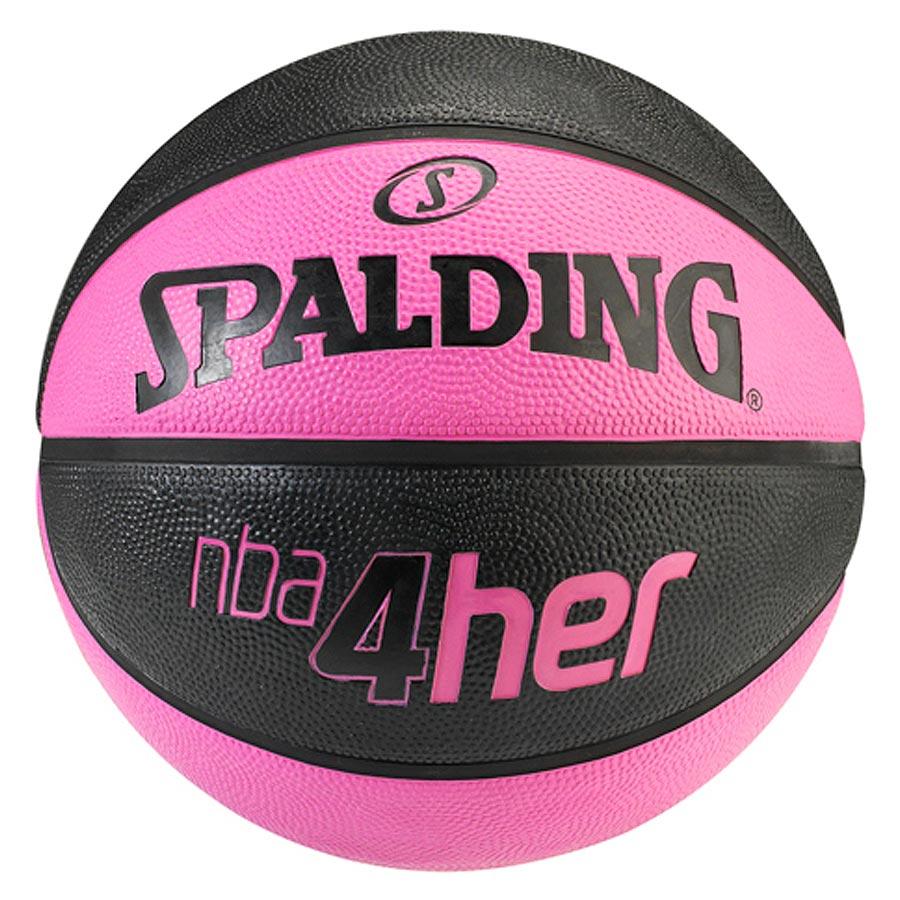 ... gruppen BASKET   BASKETBOLLAR   Spalding hos 2WIN BASKETBUTIK (. NBA  4HER (6) 8f01c4ce7ec32
