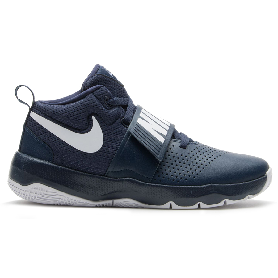 lowest price 86893 09279 NIKE   Team Hustle D8 Jr   at 2WIN.SE